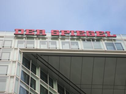 Gebäude Spiegelverlag
